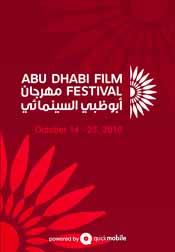 Abu Dhabi Film Festival poster