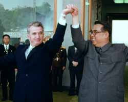 Autobiography of Nicolae Ceausescu