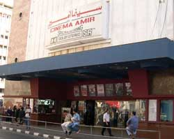 Cinema Amir in Alexadria