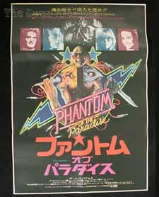 Japanese poster for Phantom