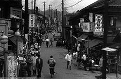 Batsumaku