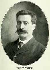 Alexander Harkavy